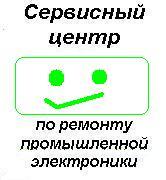 Ремонт FANUC ФАНУК ЧПУ станков роботов электроники промышленной.