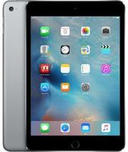 Ремонт iPad,  выезд мастера на дом!