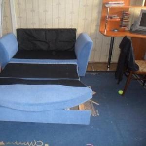 Продам детский диван ,  б/у 1 год