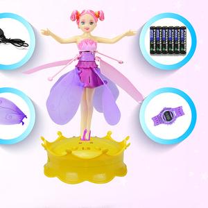 Новая летающая фея для Вашей принцессы