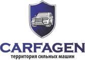 Интернет-магазин аксессуаров и тюнинга. Доставка по всей России